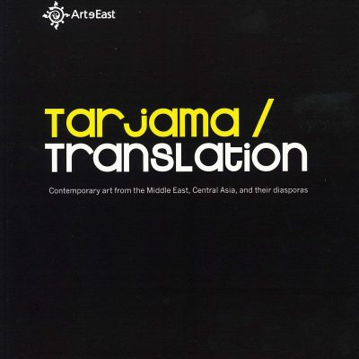 Tarjama/Translation