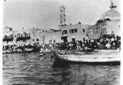 The Sea Which Colluded With the Enemy البحر الذي تواطأ مع الأعداء