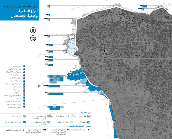 Map by Dictaphone Group | Design by Nadine Bekdache | Creative Commons License