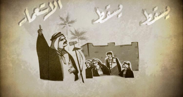 Bahrain: An Island Without Sea البحرين جزيرة بلا بحر