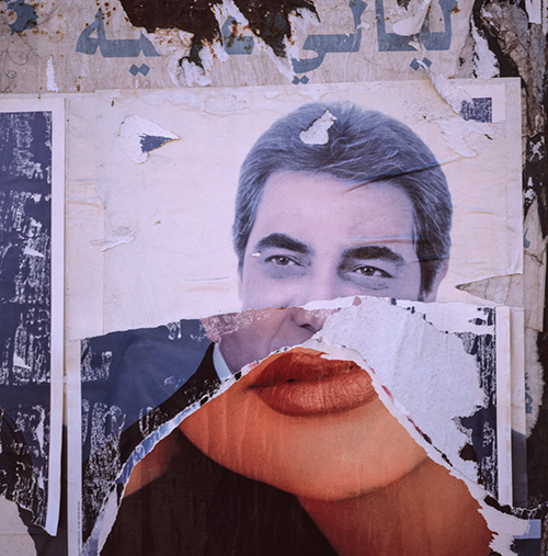 Christian Carle-Catafago, from the Beirut walls series, 2004, analog photographic print on fine archival paper, 100x100 cm