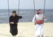 Berlin Hidden Gems: 'Barakah Meets Barakah' Is Love, Saudi Arabian Style