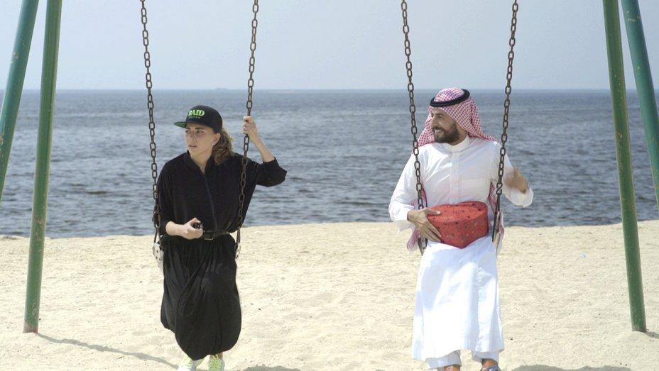 'Barakah Meets Barakah' - Courtesy of El-Housh Productions
