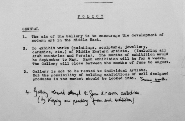 Excerpt from early document from the gallery's internal papers, stating the gallery's policy and mission.