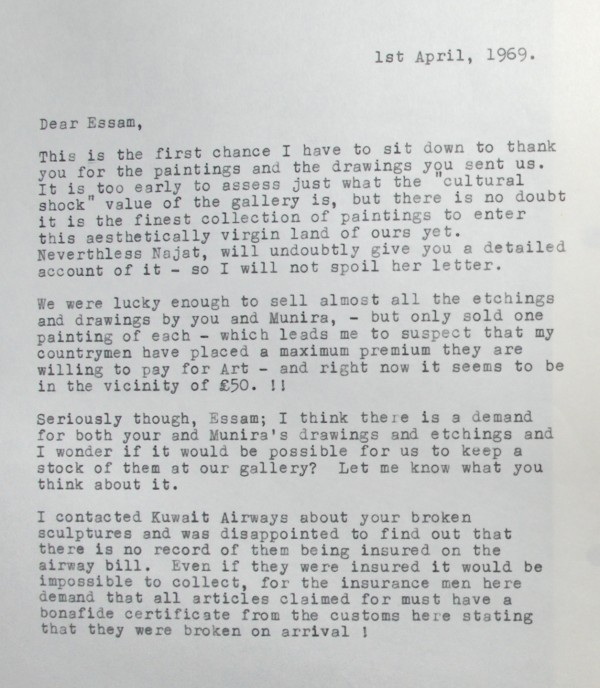 Letter, Ghazi Sultan to Essam El Said, dated 1 April 1969.