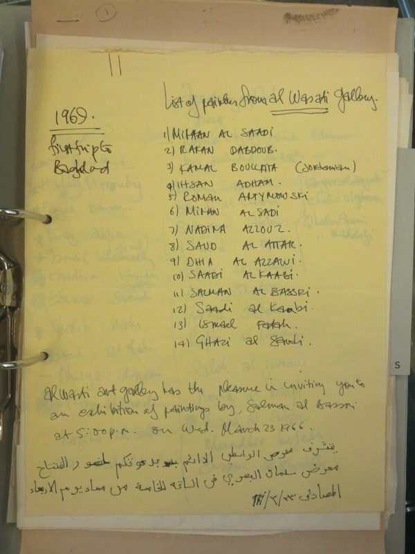 Page of handwritten notes from Ghazi Sultan's first trip to Baghdad, 1969