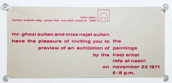 Invitation for exhibition of Iraqi artist Rafa al Nasiri, 1971.