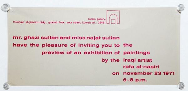 Invitation for exhibition of Iraqi artist Rafa al Nasiri, 1971.