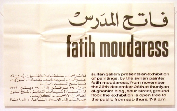 Poster for exhibition of Syrian artist Fatih Moudaress