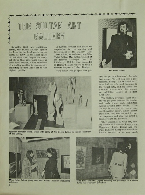 "Page 1 of article, ""The Sultan Art Gallery,"" Kuwait Oil Company publication, year undetermined"