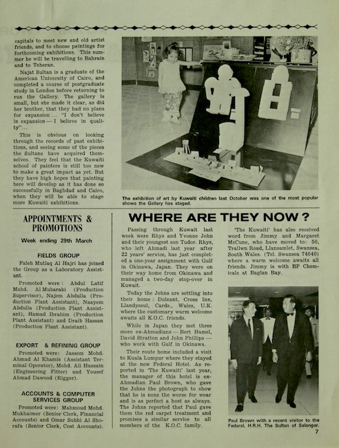 """Page 2 of article, """"The Sultan Art Gallery,"""" Kuwait Oil Company publication, year undetermined."""