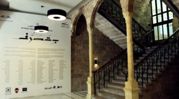 ArteEast Sponsored Artist Alumni Dalia Baassiri and Lara Tabet selected to feature at the Lebanese Foundation for the National Library