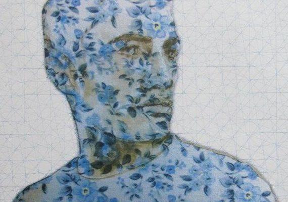 Artist Spotlight: Sadek Rahim