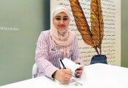 ArteEast Co-Hosts: UAE Author's Talk with Aysha al Naqbi