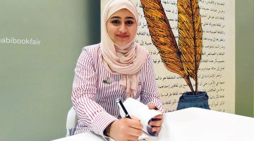 ArteEast Co-Hosts: UAE Author's Talk with Aysha al Naqbi