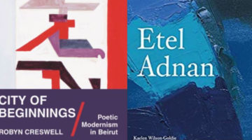 Poets, Painters, Rebels, Spies: On Art and the (A)political in Beirut  A joint book launch and conversation with Robyn Creswell and Kaelen Wilson-Goldie