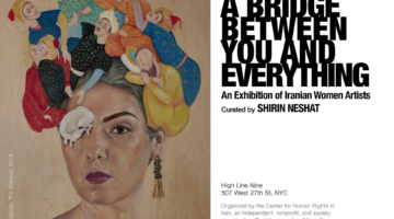 ArteEast with CHRI presents an artist-led tour of A Bridge Between You and Everything: An Exhibition of Iranian Women Artists