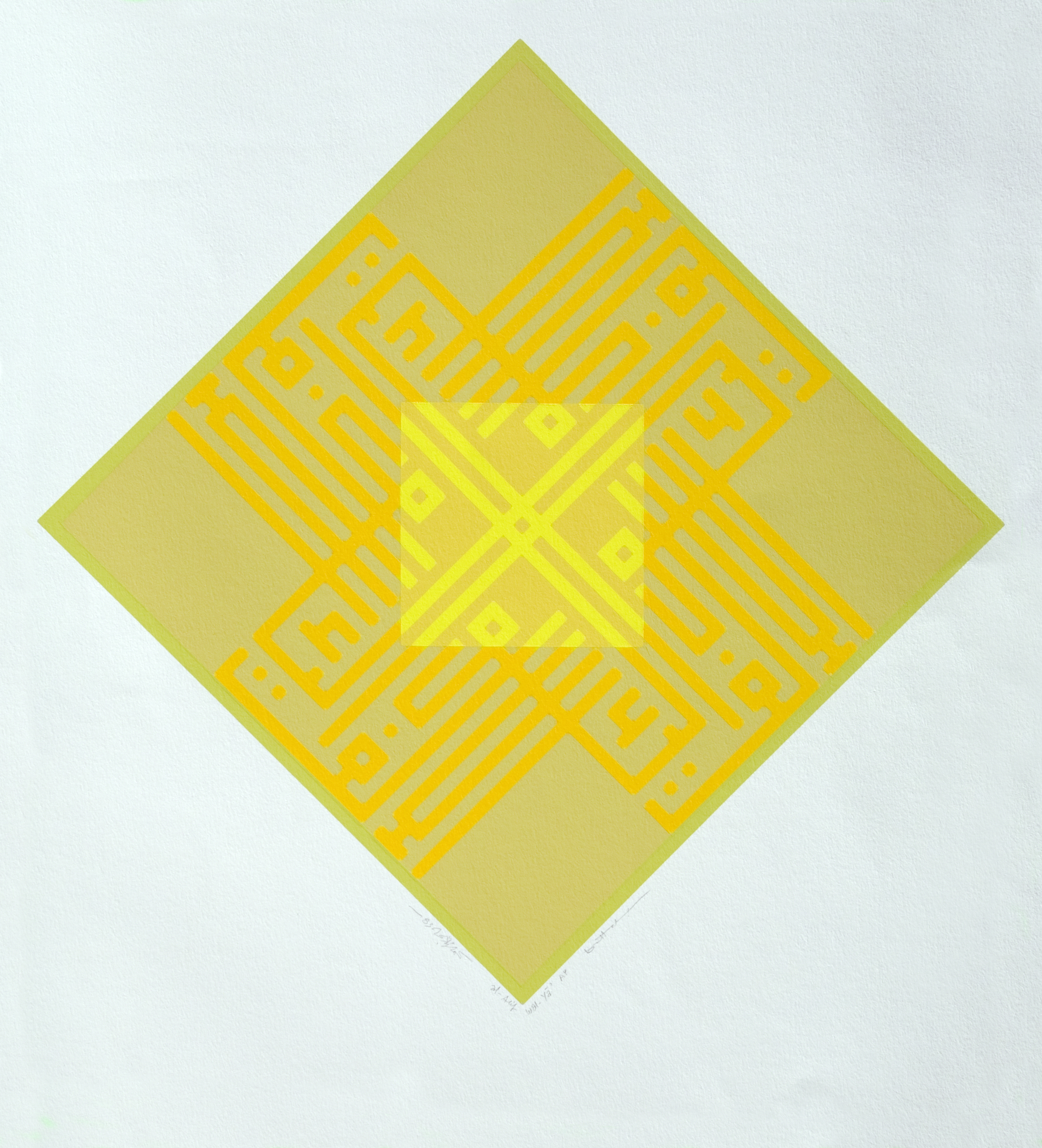 Kamal Boullata, Al-Alif wa-l-Ya, 1983, Silkscreen, 52 × 52 cm. Image courtesy of Barjeel Art Foundation, Sharjah.