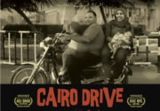 Arab Film series online: join us for Cairo Drive screening and conversation with the filmmaker! May 31st @ 3PM EDT