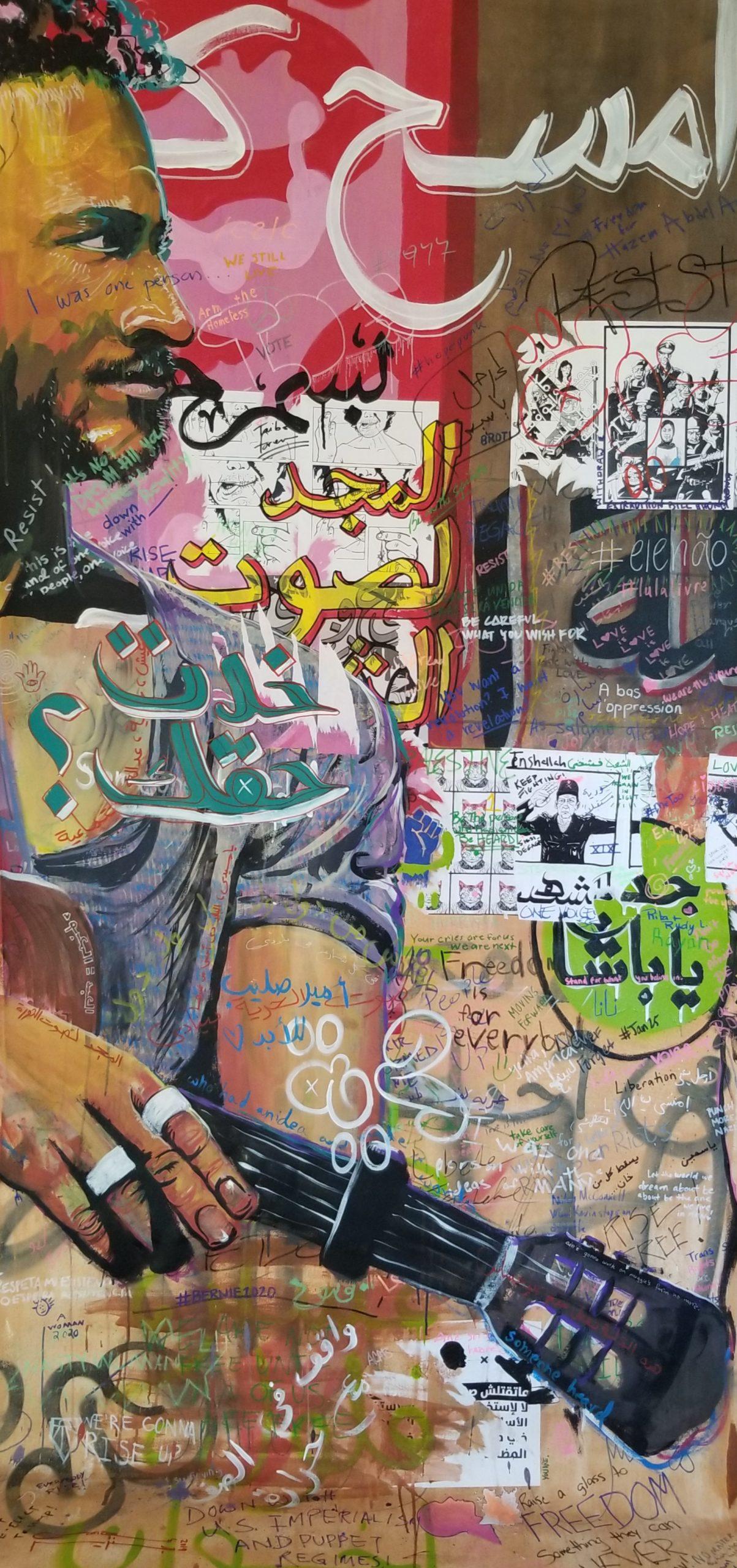 Ganzeer, Wall of Unfear #3, 2019. Mixed media on canvas, 48 x 106
