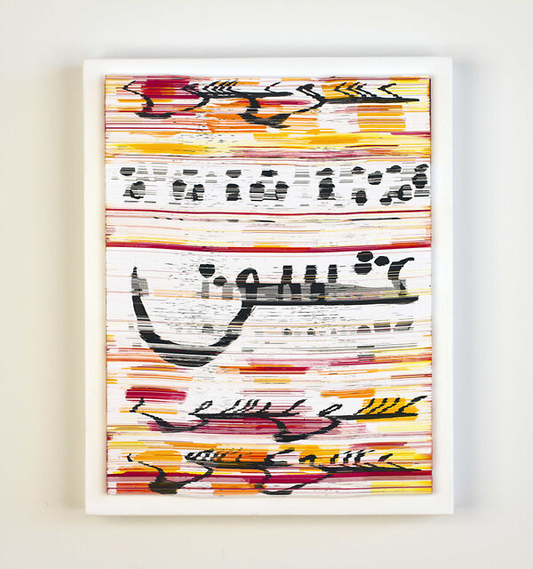 Eshgh and Dots Distored, 2017, Stacked paper containing handwritten and printed Farsi text Eshgh Love Passion, water based ink and acrylics, 14 × 11 × 3 in 35.6 × 27.9 × 7.6 cm