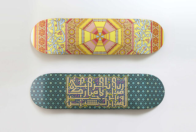 Untitled, 2015, Limited edition skateboard decks, Digital print on maplewood skateboards, 5.8 x 31 in (each) Top: Abstract Arabic typography with Middle Eastern inspired mosaic Bottom: رب أتزلني منزال مباركا وأنت خير المنزلين