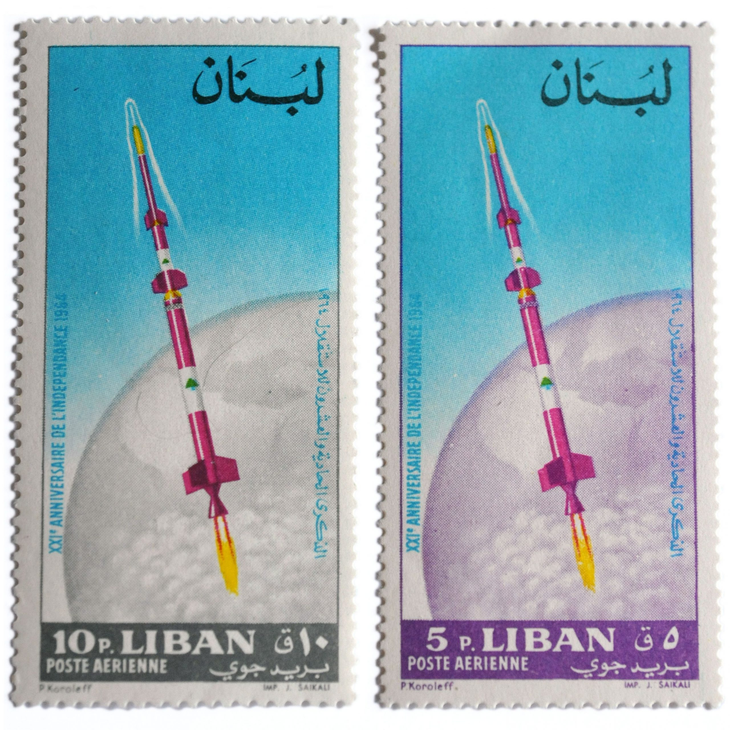 Lebanese Rocket Society, Joana Hadjithomas and Khalil Joreige, 2013