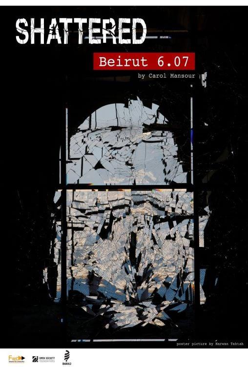 Shattered Beirut 6:07, Carol Mansour, Lebanon, 2020, 17min