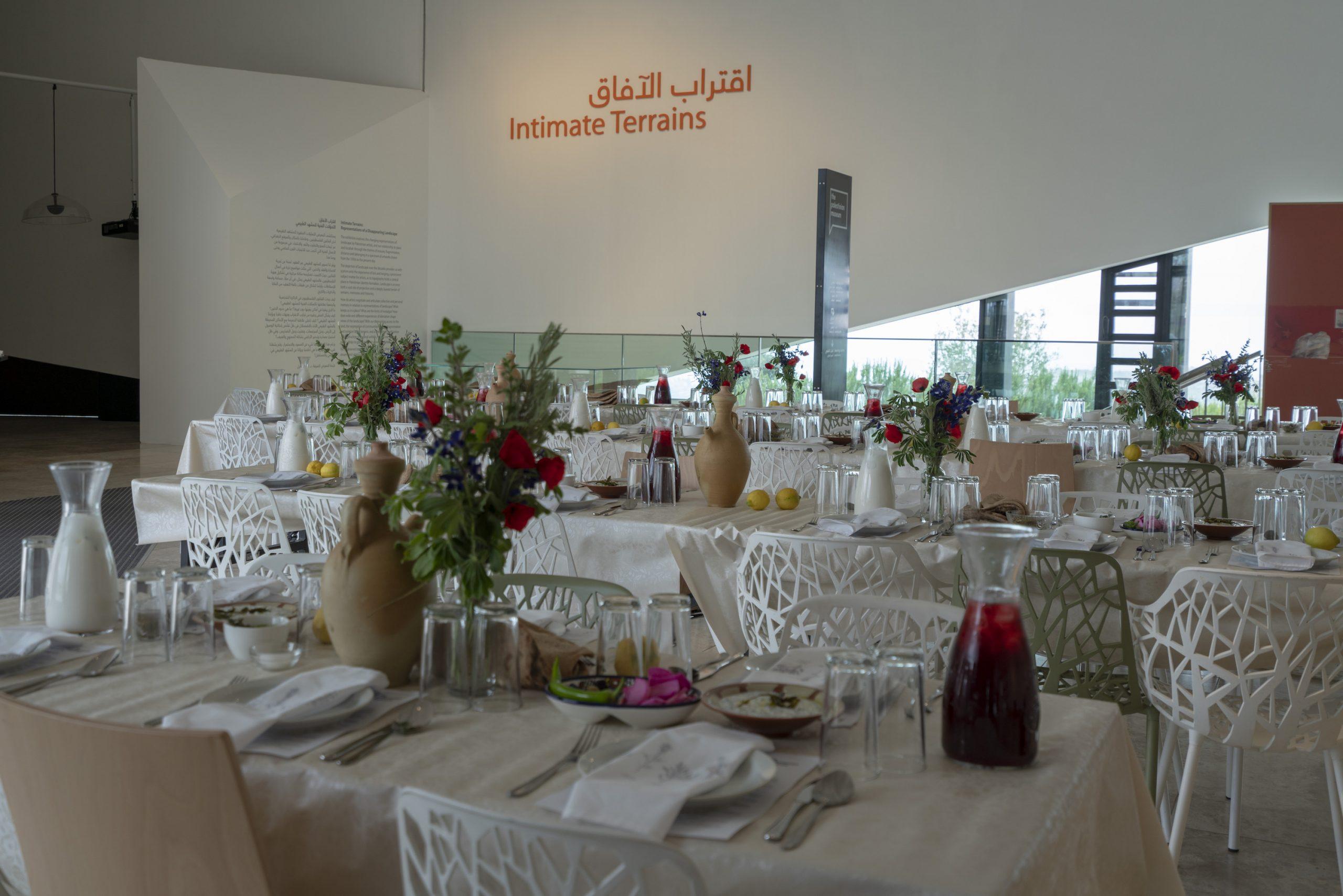 Wild Edible Plants Tablem Palestinian Museum, Birzeit, 2019