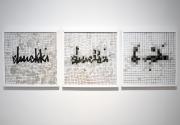 Artist Spotlight Sale: Mohamed Ben Soltane